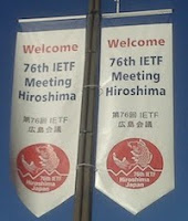 IETF 76 welcome banners