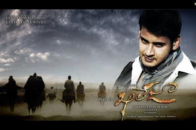 Nuvvila Telugu Movie Dvdrip Download Free by clitabafwhee ...