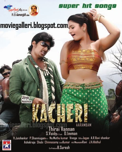 nothing found for 2010 03 watch kacheri aarambam high quality