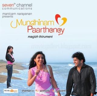 Vaaranam Aayiram - - Download Tamil Songs