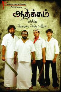 [Aadhikkam-Movie-posters-stills.jpg]