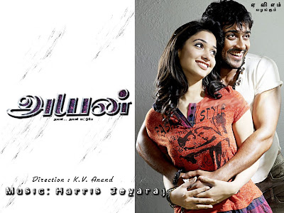 ayan wallpapers. Ayan Movie Gallery Wallpapers