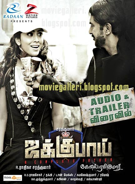 Watch Jaggubhai Tamil Movie Online