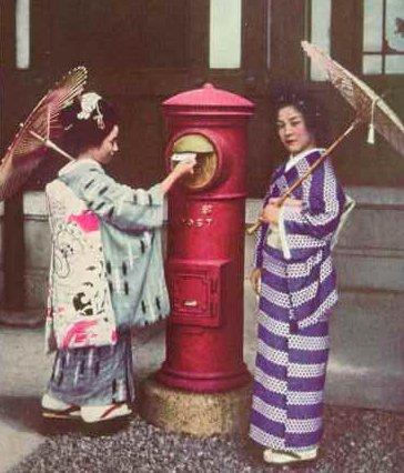 http://3.bp.blogspot.com/_sbsmcTLNmOQ/TFKr3myoCwI/AAAAAAAAAuM/UGIrFGKb6Hc/s1600/kimono2.jpg