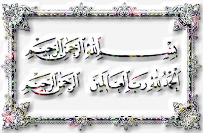kaligrafi dengan abjad naskhi