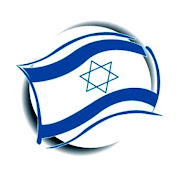 Escoita Hatikvah