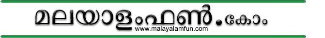 Malayalamfun3