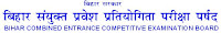 BIHAR COMBINED ENTRANCE COMPETITIVE EXAMINATION BOARD                                             (BECEB)                I.A.S Bhawan, Near Patna Airport, patna-14Advt No- B.C.E.C.E.B (B.C.E.C.E.)-2010/21         Dated- 04th Nov 2010Notice for admission in syllabus of B.U.M.S. under Bihar state Tibbi CollegeBihar Combined Entrance Competitive Examination (B.E.C.E.B)-2010 BOARD has advertised noticification 16/U1-26/09-934, Dated- 04th Nov 2010 admission in college state tibbi college, Patna for syllabus B.U.M.S. those eligible candidates PCB group have been appeared in second stage of B.C.E.C.E-2010 with passed matriculation or equivalents with URDU subjects and likely to take admission in syllabus B.U.M.S. in state tibbi college, Patna.Apply procedure:-Eligible candidates can send their application to following address before 20th nov 2010 for admission in B.U.M.S syllabus by registered posts or submit their application to direct counter of B.E.C.E.B Board office.those candidates submit their application before 20th Nov 2010 to  B.E.C.E.B office are take participate counseling  program  on dated 25th Nov 2011 .Counseling program:-1.  venue- BIHAR COMBINED ENTRANCE COMPETITIVE EXAMINATION                                              BOARD (BECEB)                   I.A.S Bhawan, Near Patna Airport, patna-142. Date and time- 25th Nov 2010 10.00 A.M.For details know all information regard this subjects please click below:-www.bceceboard.com              and www.bcecebonline.com