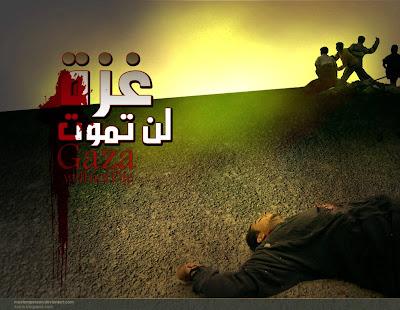 مصر تعتقل مدير شرطة خان يونس أثناء عودته عبر معبر رفح Gaza_will_not_die_by_moslemperson