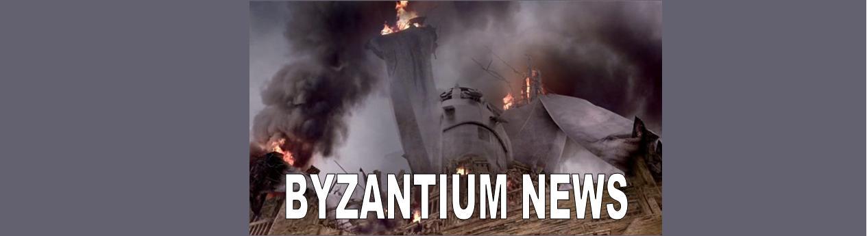 Byzantium News