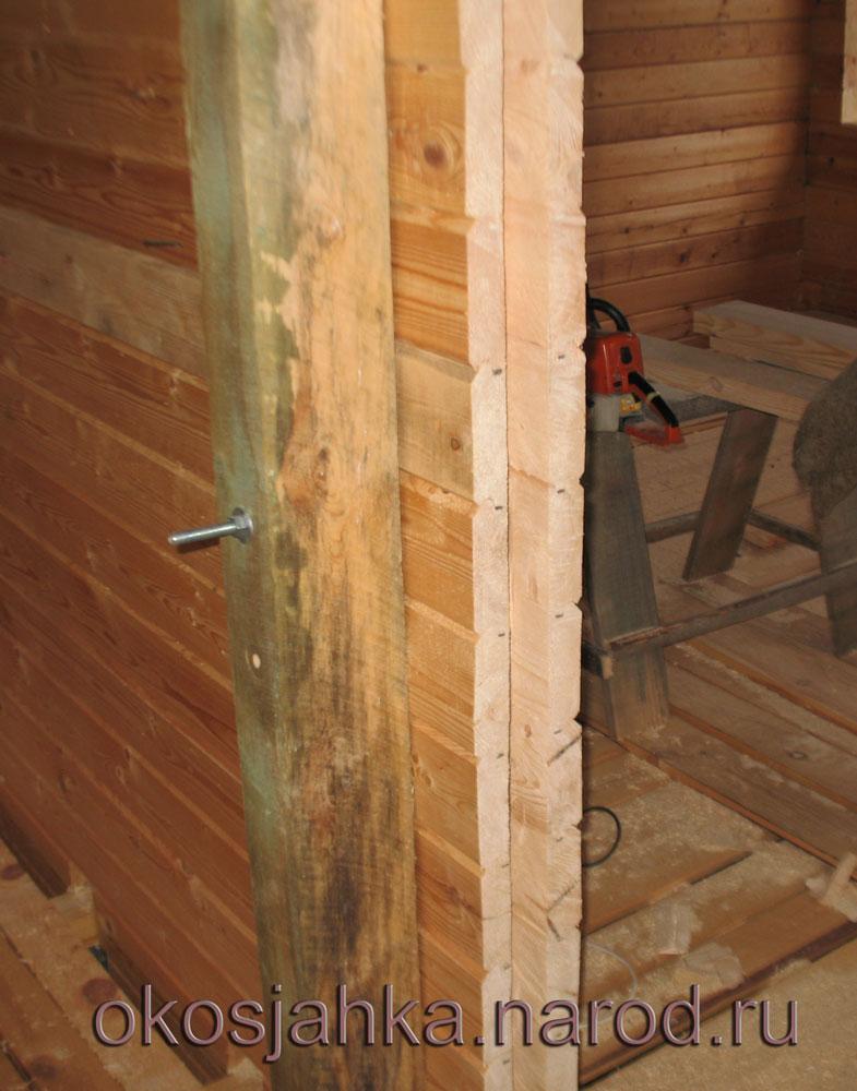 Как и чем сделать стены в брусовом доме