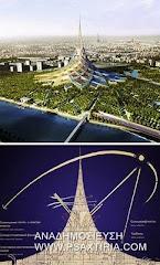 10 φανταστικές, πράσινες πόλεις του μέλλοντος