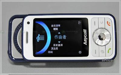 Samsung i458