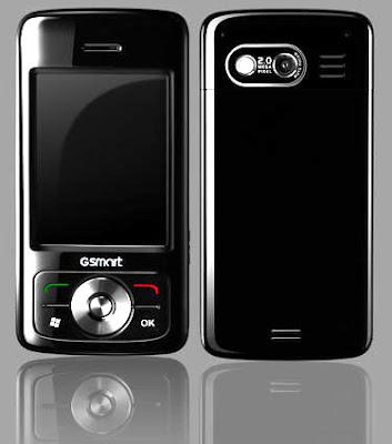 GSmart i350
