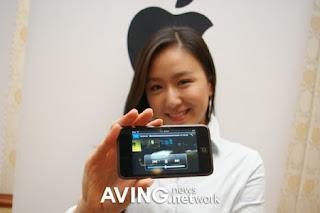 Apple iPod Touch in Korea