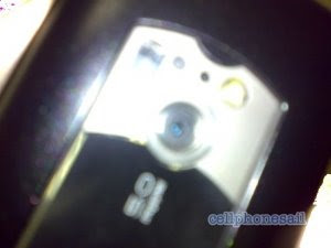 New Sony Ericsson Kate 5MP