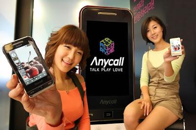 Anycall Haptic 2