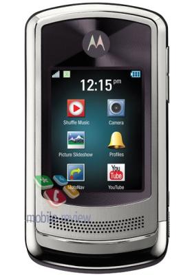 Motorola Ruby V13