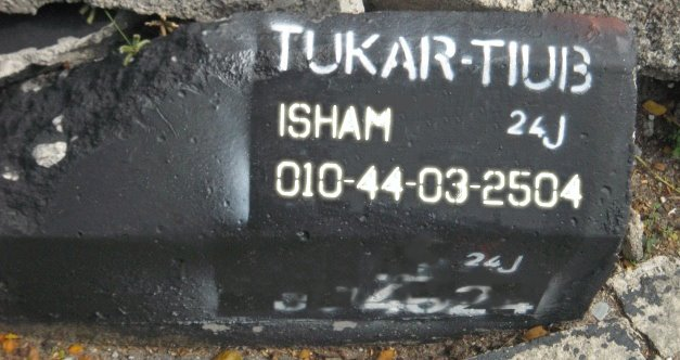 Tukar Tiub
