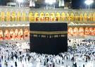 Our kaabah