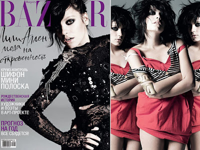 lilly allen harpers bazaar