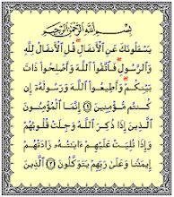 Surah al-anfaal