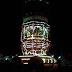 ಕೊಪ್ಪಳ : 2-1-2010ರ ಗವಿಸಿದ್ಧೇಶ್ವರ ಜಾತ್ರಾ ಮಹೋತ್ಸವ