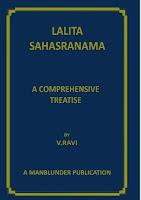 Lalitha Sahasranama Book