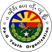 Pa-O Youth Organization Logo