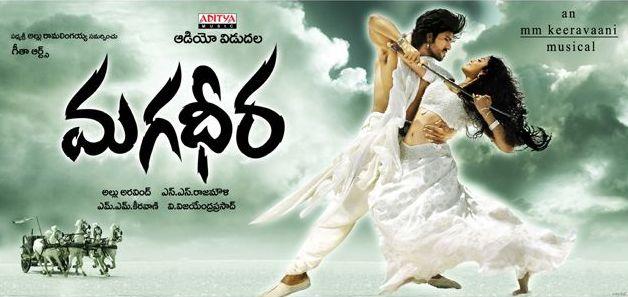 Magadheera (2009)