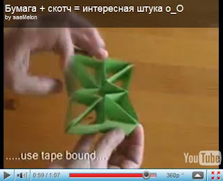 Оригами - интересная штучка