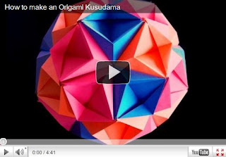 Оригами - Шар