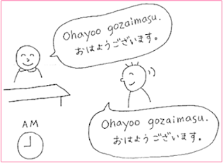 sedikit tentang bahasa Jepang: greetingnya bahasa jepang