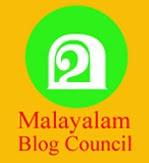 http://3.bp.blogspot.com/_t1ID2A22DUw/S6Y3LDOGM1I/AAAAAAAAABA/tnki_r30RAM/S220/malayalam+blog+council+profile+pic.jpg