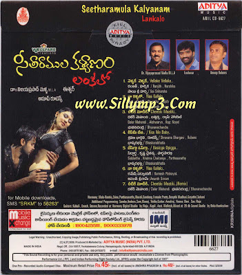 New Telugu Mp3 Songs - Seetaramula Kalyanam