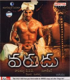 Allu Arjun Varudu movie wallpapers