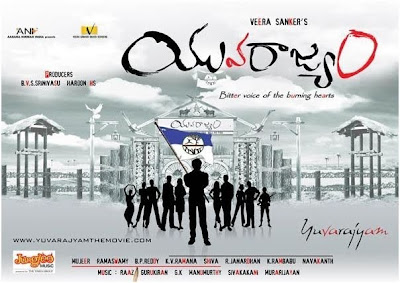 yuvarajyam telugu mp3 songs.com