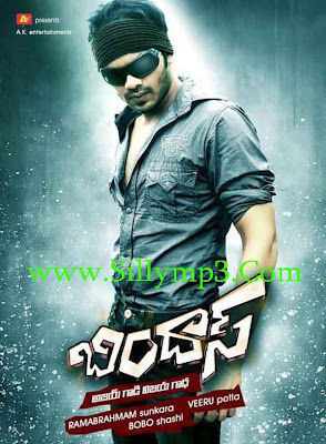 Bindas telugu movie mp3 songs,Bindaas wallpapers