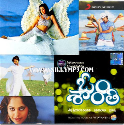 Oum Shanti Movie Songs
