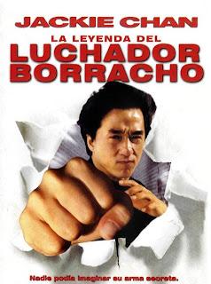 La leyenda del luchador borracho Poster