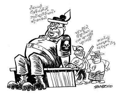>Cartoon Saw Ngo – After 2010, Burma's liability