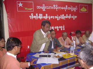 >NLD hosts State and Township Meeting