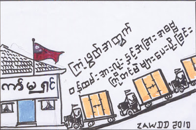>Cartoon Zaw DD – Welcome to 2010 Election #5