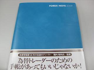 Forex a5