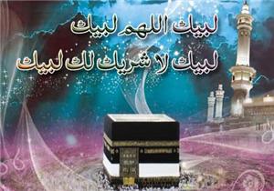 khutba haja tul wida urdu Urdu speech by maulana muhammad hameed kauser, principal jamia ahmadiyya qadian.