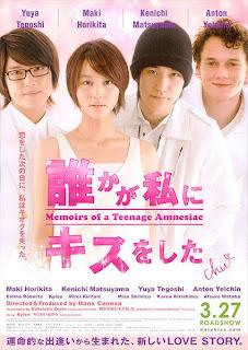 Memorias de una adolescente amnesica (2010)