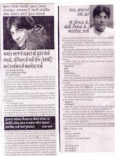 hasya kavita, manchiya kavi, kavi sammelan, hasyahungama, albelakhatri.com, sen sex, aaj tak