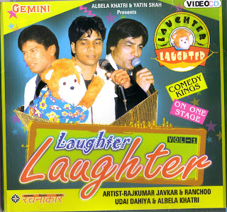 albela khatri, laughter, comedy, hasyakavi, hindi kavi, indian poetry, circus, surat, gujarat