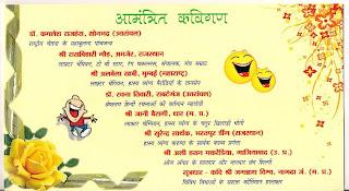hasya kavi sammelan, chennai, satyasheelta gyanalaya,albela khatri, hindi divas, thahaka, kavita