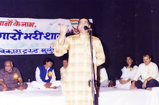 how can, free video,sex,teen,joke,poetry,indian news, hasyakavi albela khatri, hindi kavita ,laughter master in surat albelakhatri